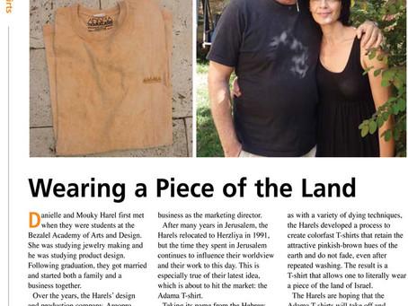 ADAMA Shirt Article
