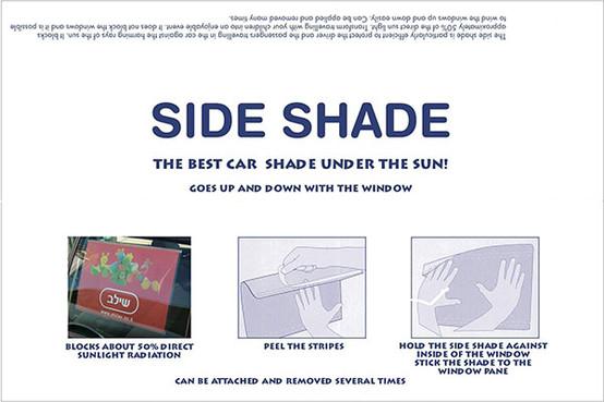 Guri-side-shade-5-1.jpg