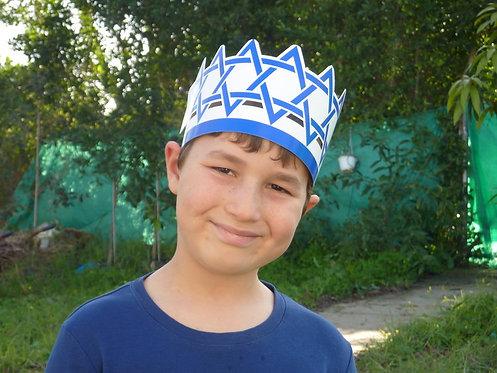 The David Crown