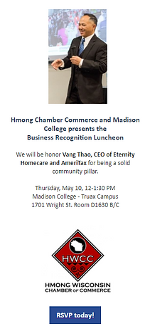Business Recognition and Award Dinner at Madison College