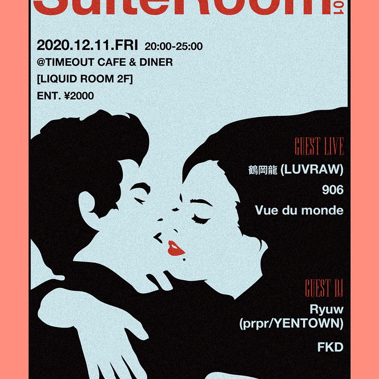 SuiteRoom vol.1