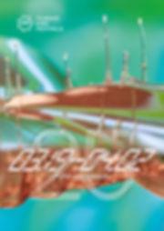 vizualinis-identitetas-ateitys-5e2fda934