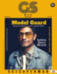 Get Super Man Magazine