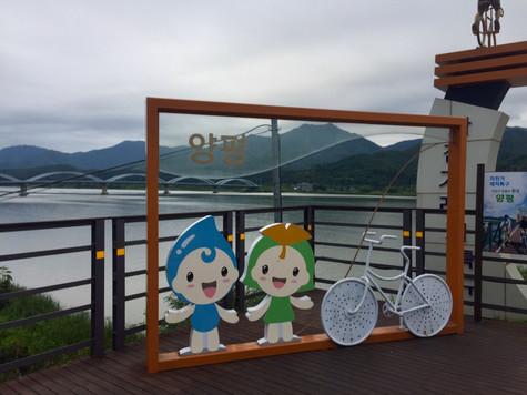 South Korea Cross Country: Day 3 (66km)