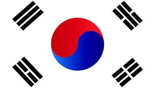South Korea - Seoul to Busan - Dot Watching Page