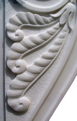 Detail of the carving