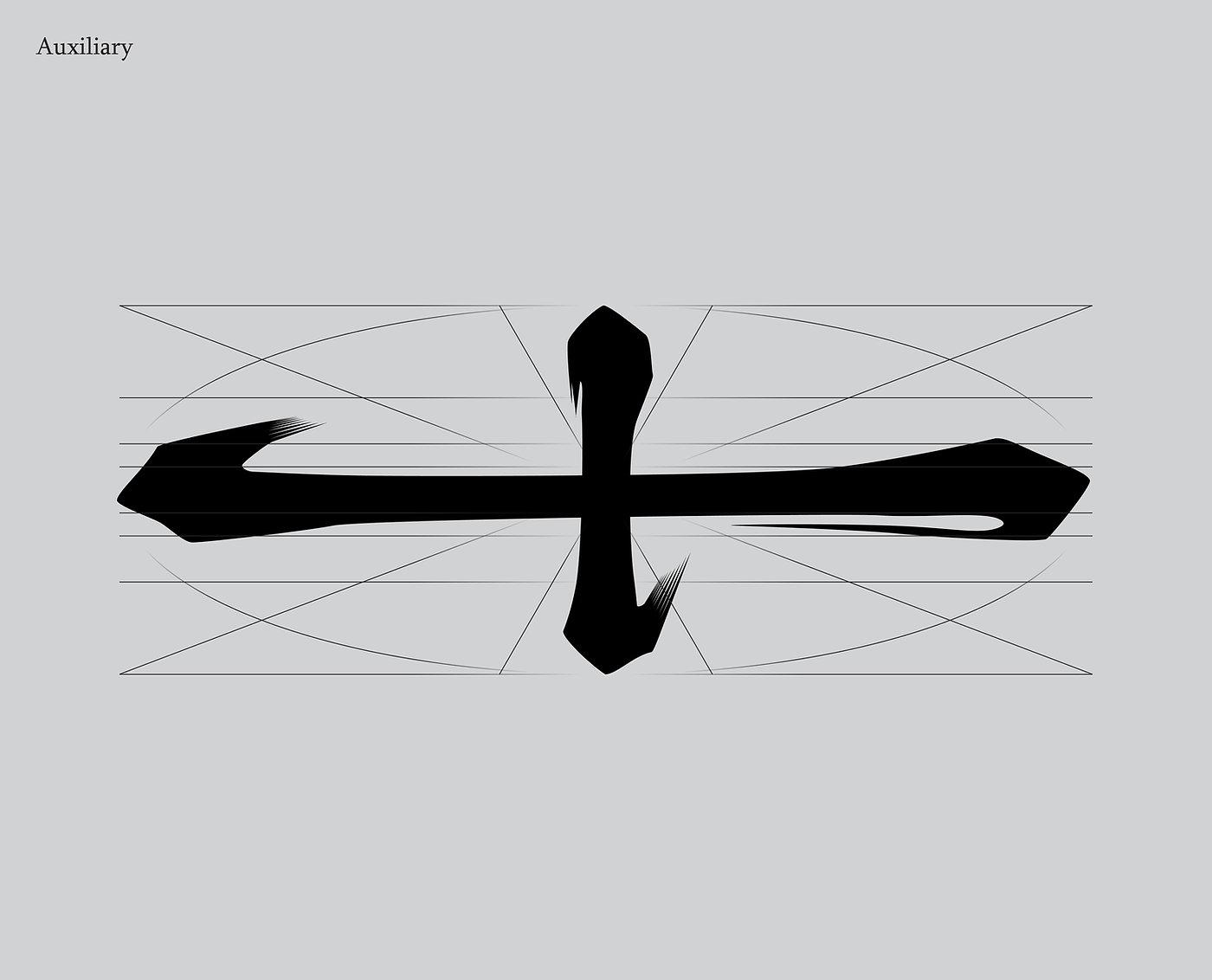 Auxiliary-06_工作區域 1 複本 2.jpg