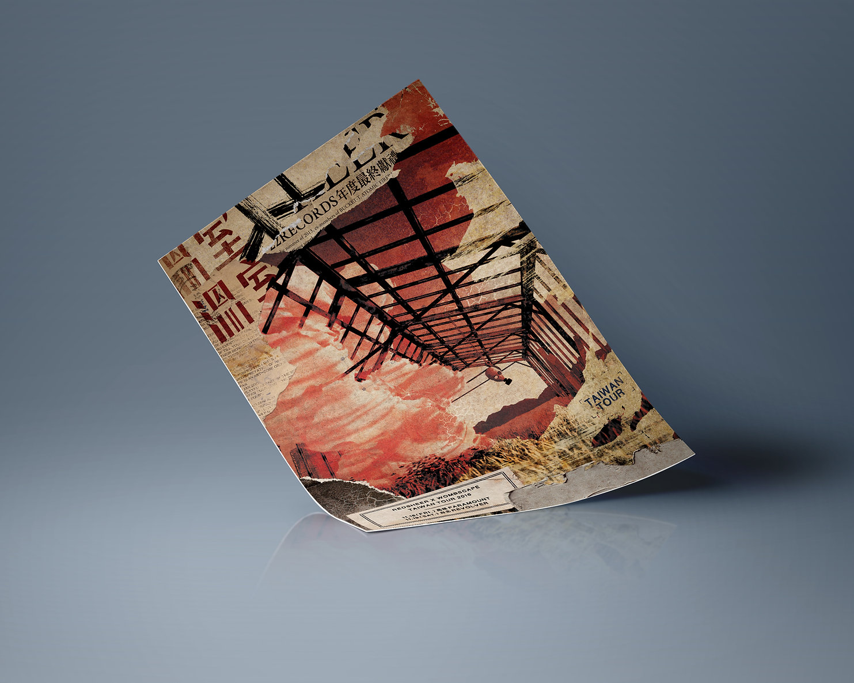 Letter-Paper-Presentation-Mockup.jpg