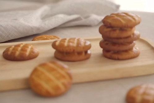Peanut Almond Cookie