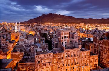 Yemen city before war