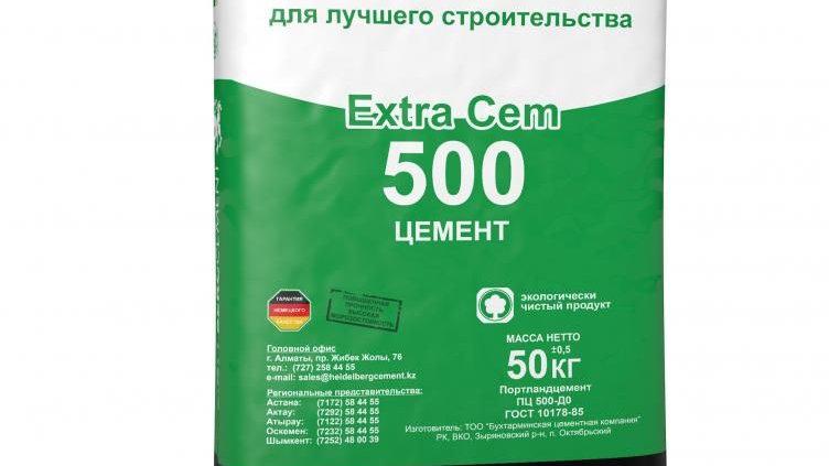 Heidelberg Cement ExtraCem 500