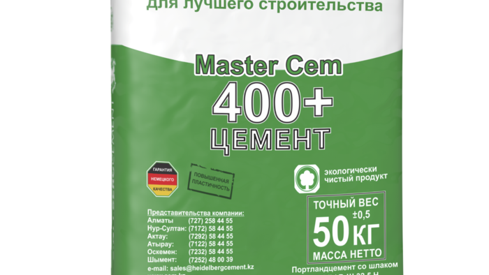 Heidelberg Cement MasterCem 400+