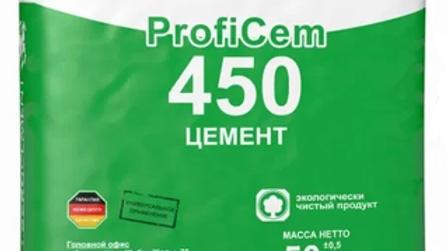 Heidelberg Cement ProfiCem 450