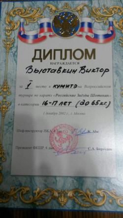 2c358896-3aea-431b-b74f-6db175d3c716