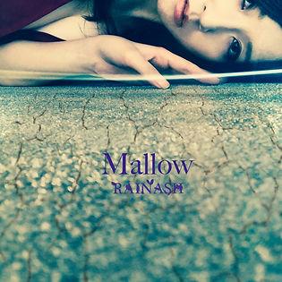 Mallow_CoverArt.jpg