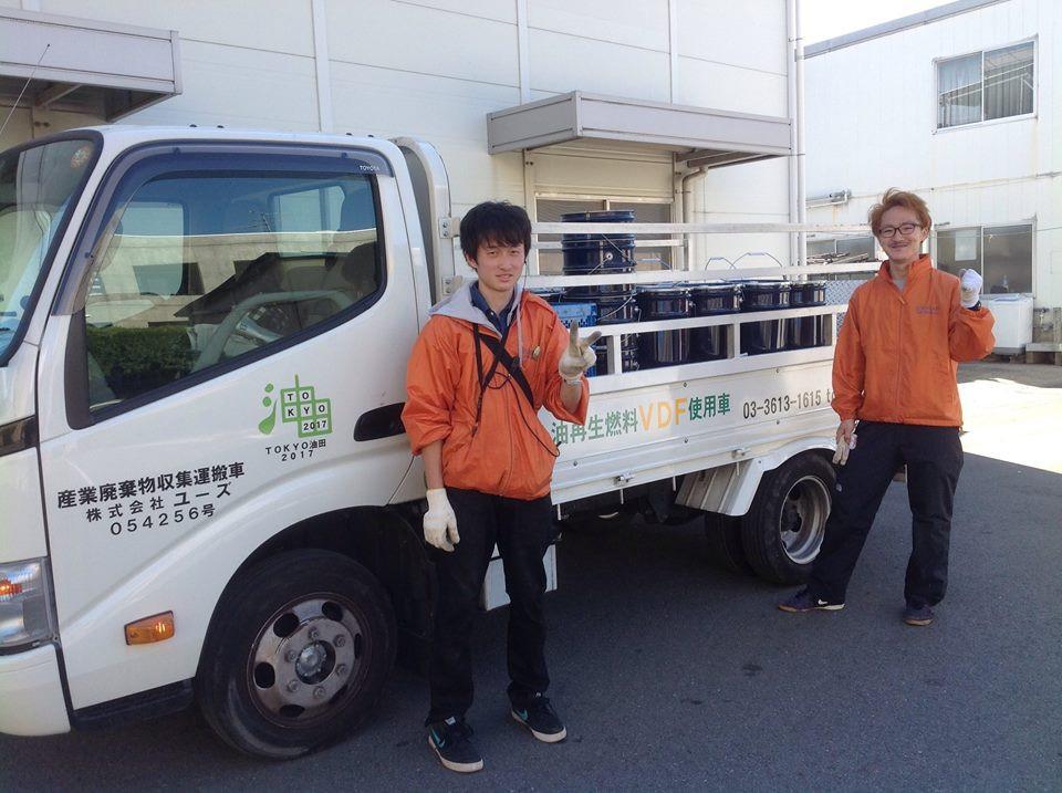 キャンパス油田2014_2.jpg
