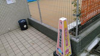 油田新聞_2016.12.13