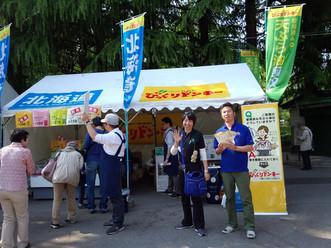 2014年8月、9月イベント情報
