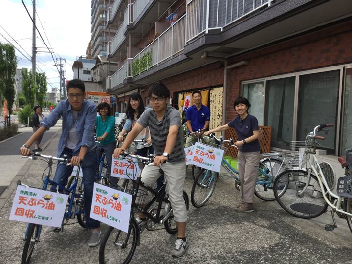 Facebook - 明治学院大学生のワンディボランティアが、自転車で油回収に出発❗️行ってらっしゃい(`_´)ゞ
