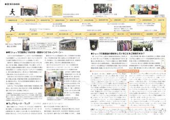 油田新聞_2021.03.04