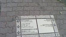 油田新聞_2015.06.30