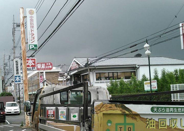 この後、大雨でした。