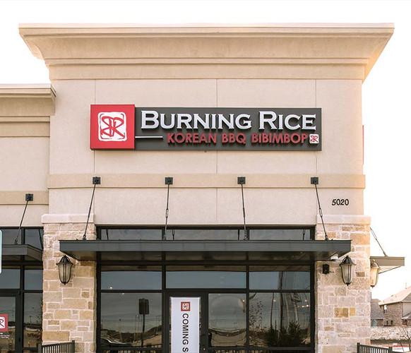 Burning Rice Sign.jpeg