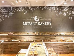 Mozart interior signs and printed materials