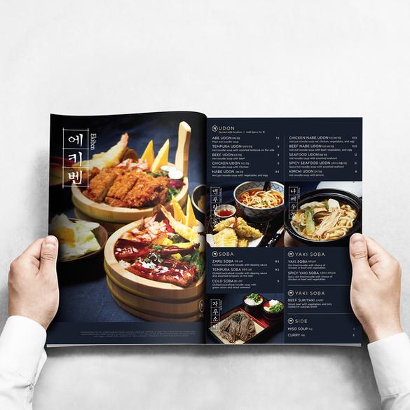 Abe-menu.png