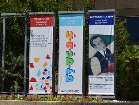 Museum of the Jewish People at Beit Hatfutsot, Tel Aviv, Israel - Exhibition 2013