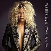 glj 022 - Maya Fadeeva - That's My Style