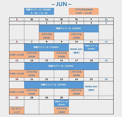 JUN'21.png
