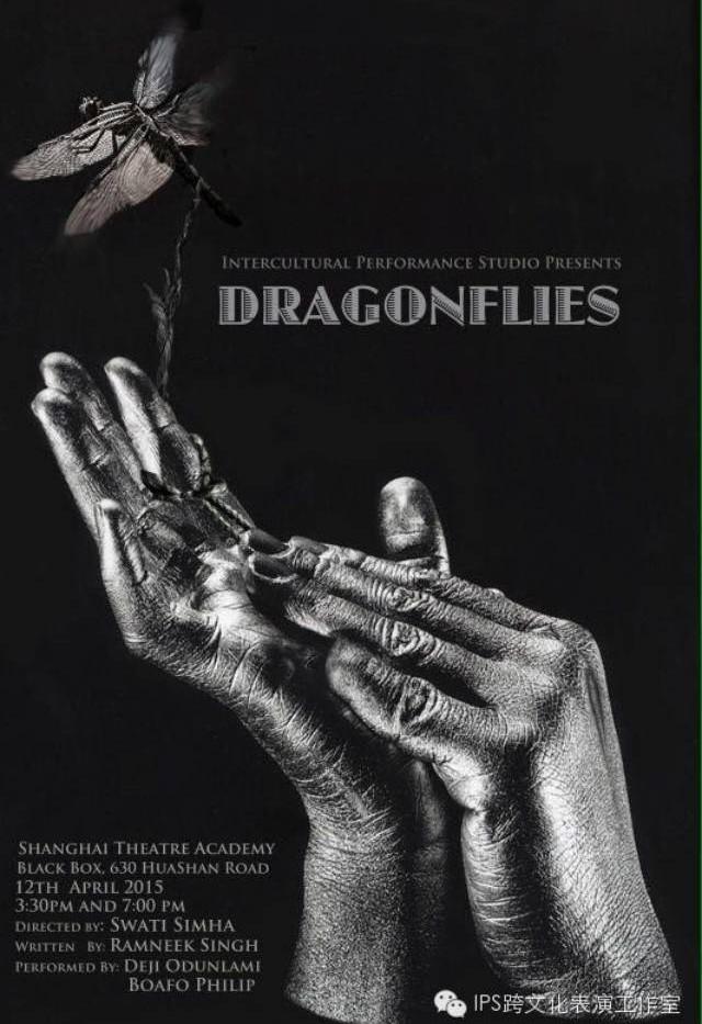 Dragonflies poster.jpg