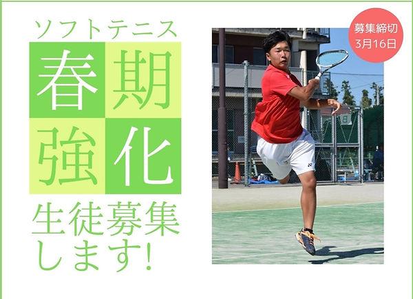 practice_edited.jpg