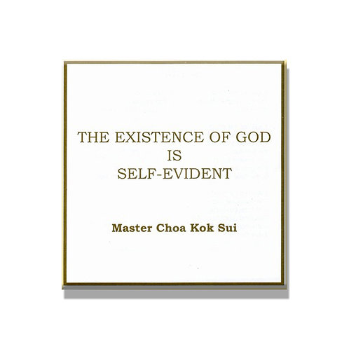 The Existence of God is Self-Evident Audiobook