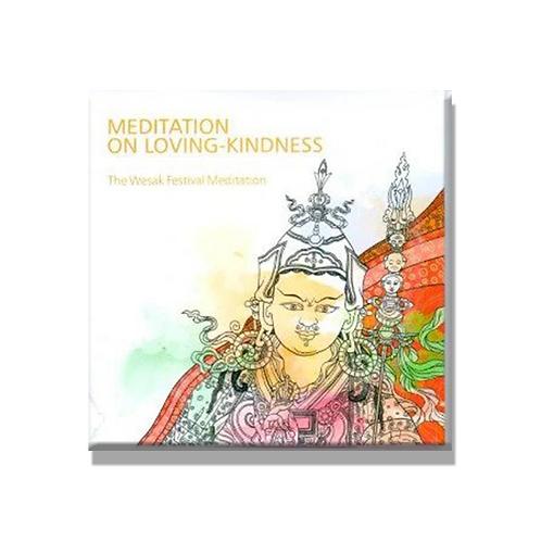 Meditation on Loving Kindness(CD)