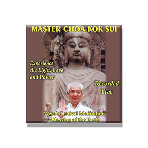 Meditation on Twin Hearts - Wesak Version (CD)