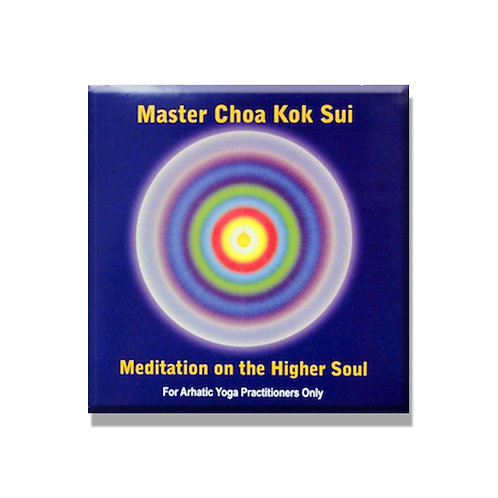 Arhatic Meditation on the Higher Soul (CD)