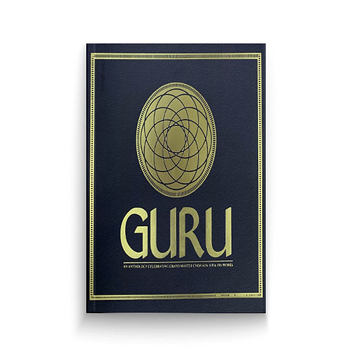 Guru: An Anthology
