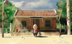 Hi -Tech ( 3D Animated Short)