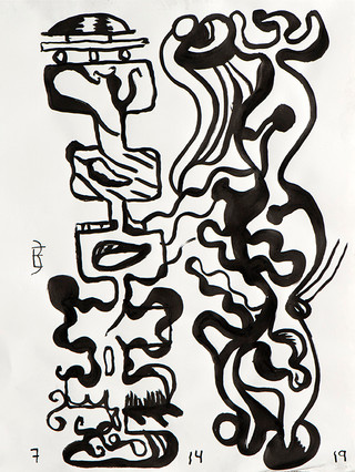 """""""Duo Series"""" - Brush & Ink Drawings"""