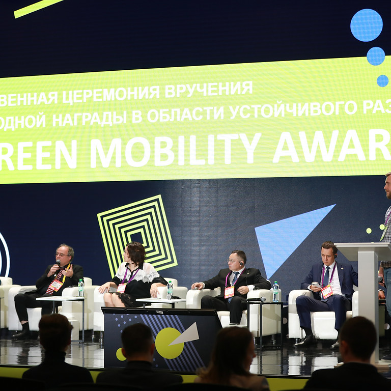 III Церемония вручения Green Mobility Award