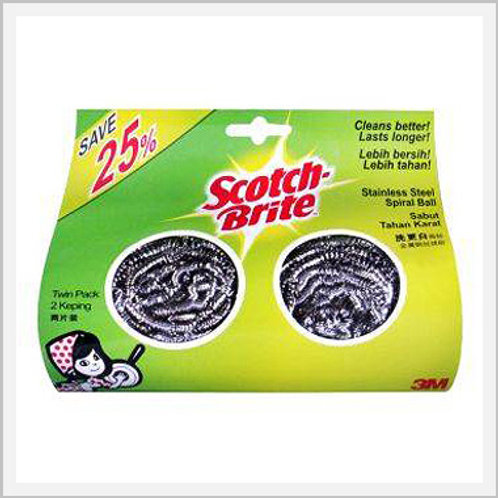 Steel Wool Pad Scotch Brite (2 count)