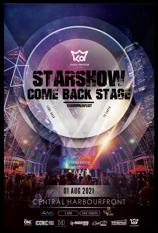 starsshow final dkkids.png