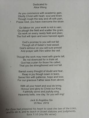 Poem_Graduation.jpeg