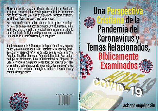 Shbpc_Spanish book.jpeg