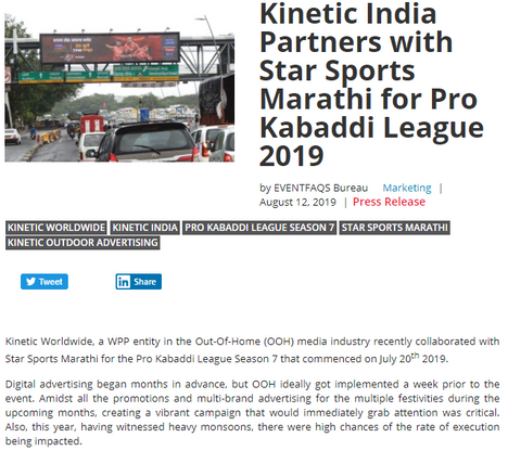 Press Release Star Sports .png