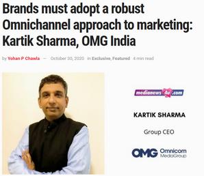 Kartik_MediaNews4U.png