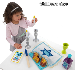 Children's Toys.png
