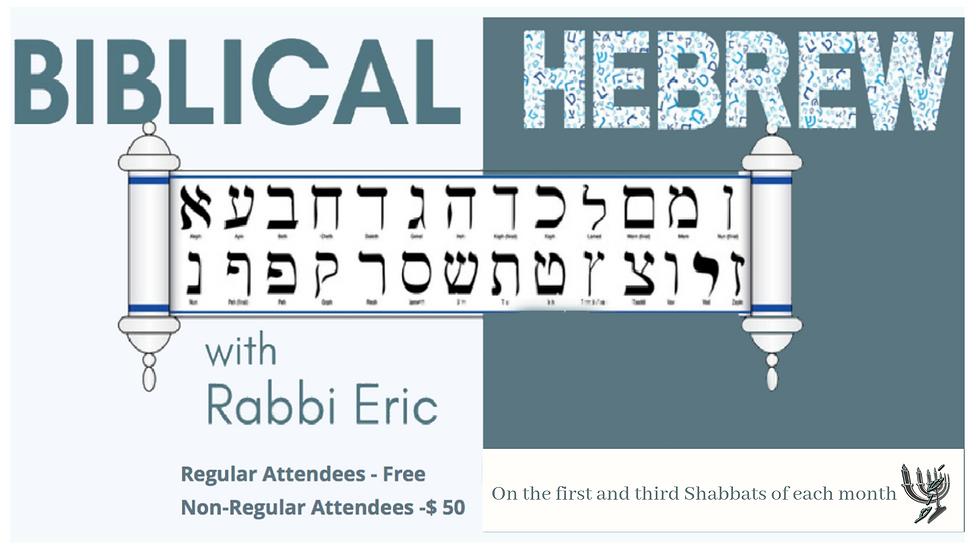 Biblical Hebrew Updated-4.png